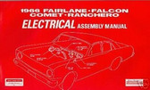 1966 66 FORD FAIRLANE ELECTRICAL ASSEMBLY MANUAL