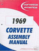 1969 69 CORVETTE FACTORY ASSEMBLY MANUAL-BOUND