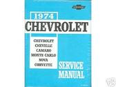 1974 74 CORVETTE/CHEVELLE/SS SHOP MANUAL