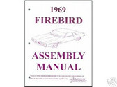 1969 FIREBIRD/ 400/TRANS AM ASSEMBLY MANUAL