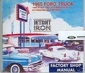1965 FORD TRUCK SHOP/BODY MANUAL ON CD