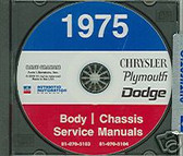 75 DODGE DART /CHARGER/CORONET SHOP/BODY MANUAL ON CD