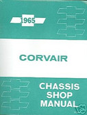 1965 CHEVY CORVAIR SHOP MANUAL