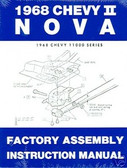 1968 NOVA/SS/CHEVY II FACTORY ASSEMBLY MANUAL