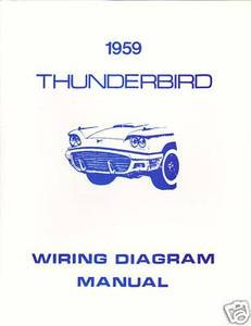 1959 ford thunderbird wiring diagram manual