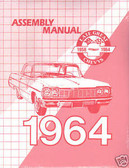 1964 CHEVROLET PASSENGER CAR FACTORY ASSEMBLY MANUAL