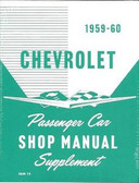 1959-60 CHEVROLET PASSENGER CAR SHOP MANUAL SUPPLEMENT