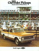 1971 CHEVROLET TRUCK SALES BROCHURE- SERIES 10 20 30