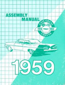 1959 CHEVROLET PASSENGER CAR FACTORY ASSEMBLY MANUAL