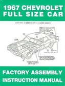1967 CHEVROLET PASSENGER CAR FACTORY ASSEMBLY MANUAL