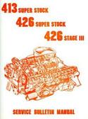 62 63 64 PLYMOUTH 413 / 426 SUPER STOCK SVC BULLETIN