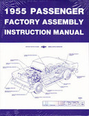 1955 CHEVROLET PASSENGER CAR FACTORY ASSEMBLY MANUAL