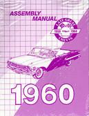 1960 CHEVROLET PASSENGER CAR ASSEMBLY MANUAL