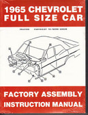 1965 CHEVROLET PASSENGER CAR FACTORY ASSEMBLY MANUAL