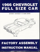 1966 CHEVROLET PASSENGER CAR FACTORY ASSEMBLY MANUAL