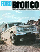 1968 FORD BRONCO SALES BROCHURE
