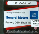 1961 CADILLAC SHOP/BODY /PARTS MANUAL ON CD