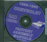 1958 59 60 CHEVY CAR ASSEMBLY MANUAL ON CD