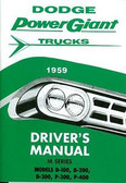 1959 59 DODGE TRUCK OWNER'S MANUAL MODELS D100, D200, D300, P300, P400
