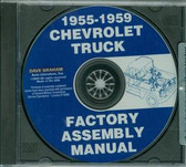 1955 56 57 58 59 CHEVROLET TRUCK FACTORY ASSEMBLY MANUAL ON CD