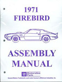 1971 FIREBIRD/TRANS AM ASSEMBLY MANUAL