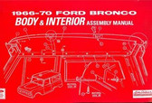 1966 67 68 69 70 FORD BRONCO BODY & INTERIOR ASSEMBLY MANUAL