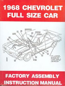 1968 CHEVROLET PASSENGER CAR FACTORY ASSEMBLY MANUAL