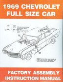 1969 CHEVROLET PASSENGER CAR FACTORY ASSEMBLY MANUAL