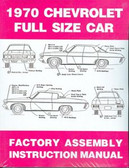 1970 CHEVROLET PASSENGER CAR FACTORY ASSEMBLY MANUAL