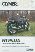 1969 70 71 72 73 74 75 76 77 78 HONDA CB750 SOHC FOUR SHOP MANUAL