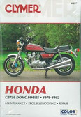 1979 80 81 82 HONDA CB750 DOHC FOUR SHOP MANUAL