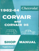 1962-64 CHEVY CORVAIR/95 SHOP MANUAL