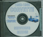 1953 54 55 56 57 58 59 60 61 62 CORVETTE SHOP/BODY MANUAL