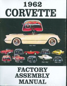 1962 CORVETTE FACTORY ASSEMBLY MANUAL-BOUND