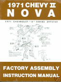 1971 NOVA/SS/CHEVY II FACTORY ASSEMBLY MANUAL