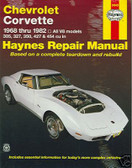 68 69 70 71 72 73 74 75 76 79 82 CORVETTE SHOP MANUAL