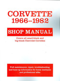 73 74 75 76 77 78 79 80 81 82 CORVETTE SHOP MANUAL