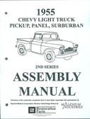 1955 2ND SERIES LIGHT TRUCK, PICKUP, SUBURBAN & PANEL ASSEMBLY MANUAL