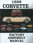 1959 CORVETTE FACTORY ASSEMBLY MANUAL