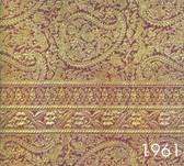 1961 CADILLAC SALES BROCHURE