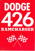 1963 DODGE RAMCHARGER 426 OWNER'S MANUAL SUPPLEMENT