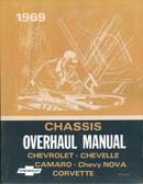 1969 69 CAMARO/SS/Z28 CHEVELLE/SS OVERHAUL MANUAL