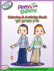 Pinny and Shimmy Coloring and Activity Book