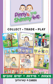 Pinny and Shimmy Trading Cards