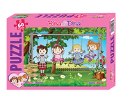 Rina and Dina Friendship Park Puzzle