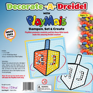 Decorate -A- Dreidel with PlayMais