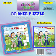 Pinny and Shimmy Ma Rabi Masecha Sticker Puzzle