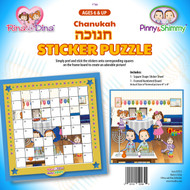 Chanukah Sticker Puzzle / Menorah Lighting