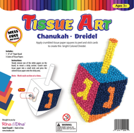 Chanukah Tissue Art Craft Kit / Dreidel