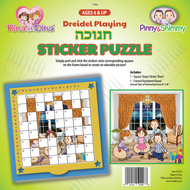Chanukah Sticker Puzzle / Playing Dreidel